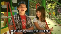 Автокаско от БУЛ ИНС
