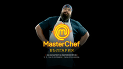 МasterChef promo
